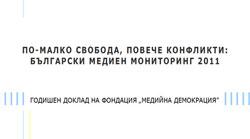 2011-monitoring-reportbg