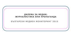 2015report-thumb-bg