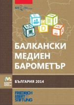 bmb-bg-2014-cover-bg-150x211