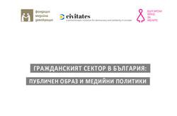 cso_bg_media_report_cover_250