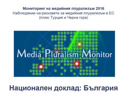 mpm2016_bg_cover_250
