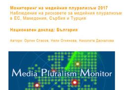 mpm2017_bg_cover_250