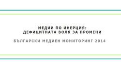report-2014-thumb2