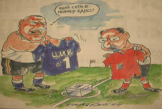 Карикатура в Новините днес