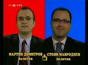 Мартин Димитров в Господари на ефира