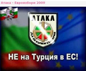 Клип на АТАКА за Евроизбори 2009