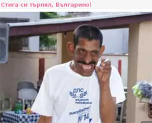 """Кадър от клипа """"Стига си търпял българино"""" във Vbox7"""