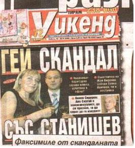 Гей скандал със Станишев - в. Уиекенд