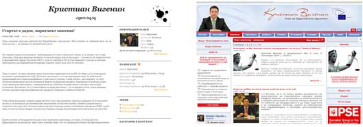 Блогът на Кристиан Вигенин
