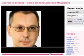 Кадър от клип със Сергей Станишев във Vbox7