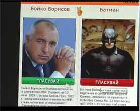 Сравняване на Бойко Борисов с Батман