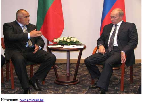 Борисов и Путин, източник: news.pressclub.bg