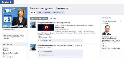 Йорданка Фандъкова във Facebook