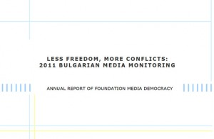 2011-monitoring-cover-eng