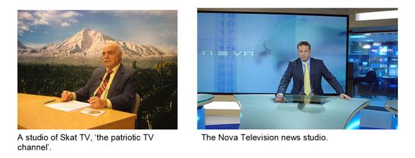 tt-tv-studio-skat-novaeng