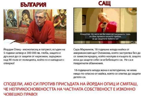 ea_opic_facebook