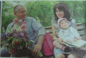 Сергей Станишев със семейството си