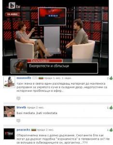 Потребителски коментари за Диана Найденова