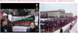 Кадри от протестите: срещу шистовия газ, срещу ACTA