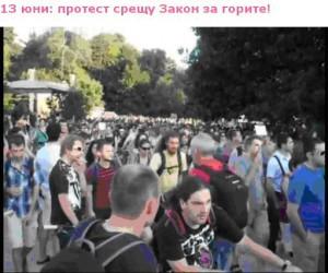 Протестът срещу Закона за горите, отразен във Vbox7