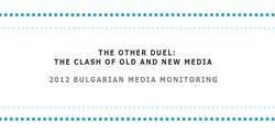 2012-report-summary-thumb25