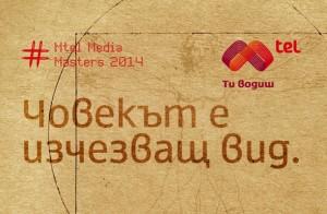 banner2_588x385