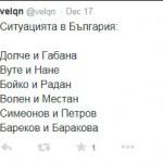 Пародиен коментар за българските политици. Източник: Туитър.