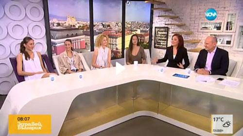 tv2016_pic1_1