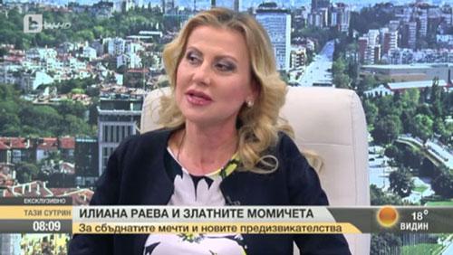 tv2016_pic2