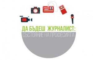 journalist-profession-cover