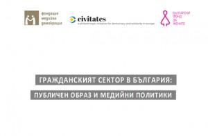 cso_bg_media_report_cover