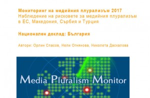 mpm2017_bg_cover