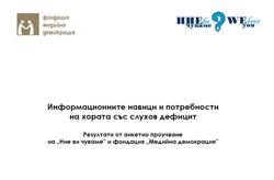 anketa_hora_bez_sluh_cover_250